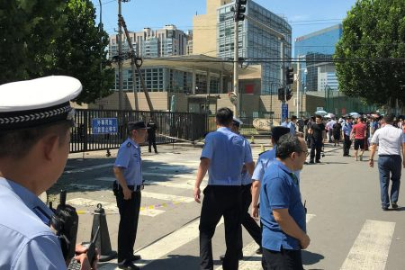 Explosion or possible fire reported outside US Embassy in Beijing