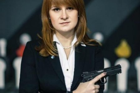 Russian Foreign Ministry launches 'Free Maria Butina' campaign after alleged Russian agent is jailed