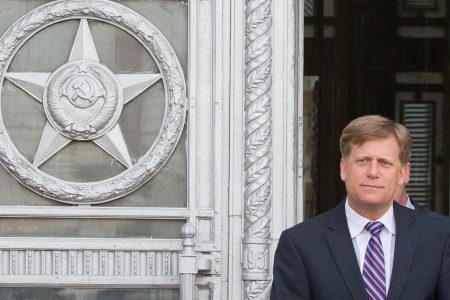 McFaul expected to meet with Trump's top adviser on Russia at White House