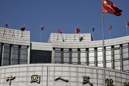 China's monetary policy is complex and shifting. Here's what you need to know