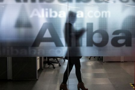 US-listed Chinese stocks fall after Alibaba disappoints