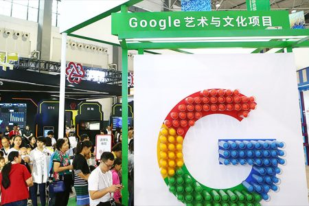 Lawmakers press Google on reports of its return to China