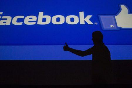 RIP Facebook Friend List Feeds
