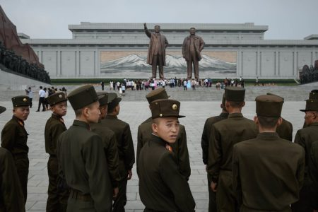 US Criticism of 'Suspected' Nuclear Sites May Derail Talks, North Korean Media Warns