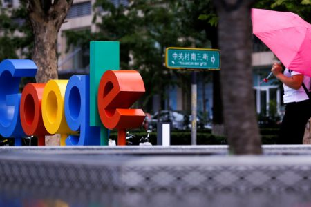 Alphabet's Plans for a China Comeback Go Beyond Google Search
