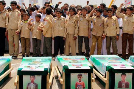 US Commander Urges More Transparency in Yemen Strike on School Bus