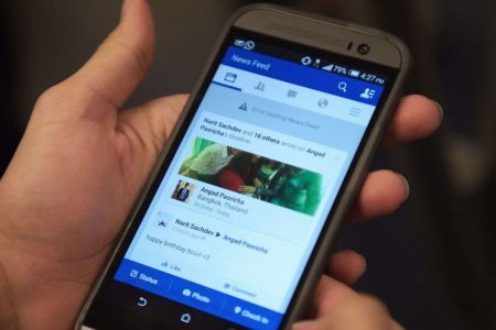 Facebook's Onavo security app taken down from Apple store for violating user privacy