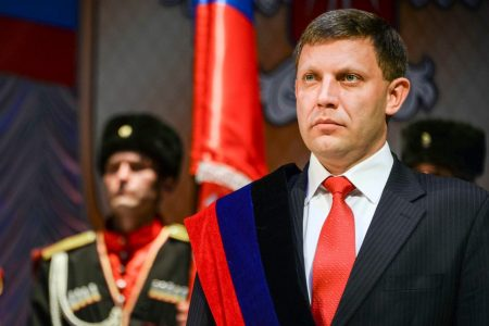 Pro-Russian rebel leader killed in eastern Ukraine blast
