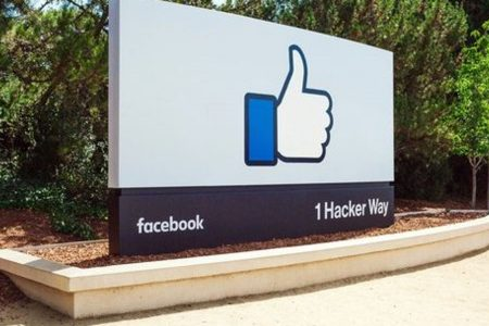 Facebook denies reports it asked banks for users' financial data