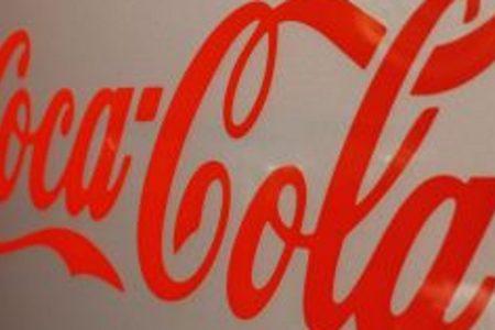 Coca-Cola, Kobe Bryant-backed BodyArmor battle Gatorade