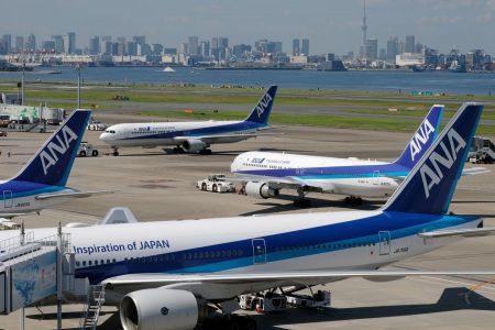 Man Urinates On Fellow Passenger During Flight To Japan