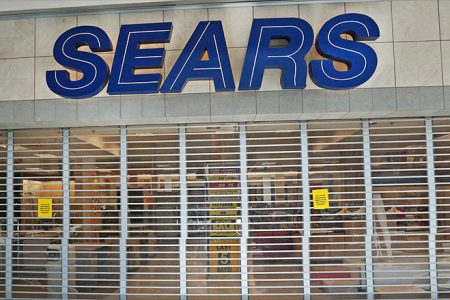 Sears built the suspense, then reported another bad quarter