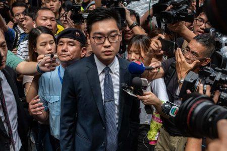 Hong Kong Bans Pro-Independence Party