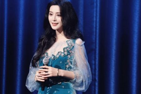 Where is Fan Bingbing? The Chinese star has mysteriously disappeared