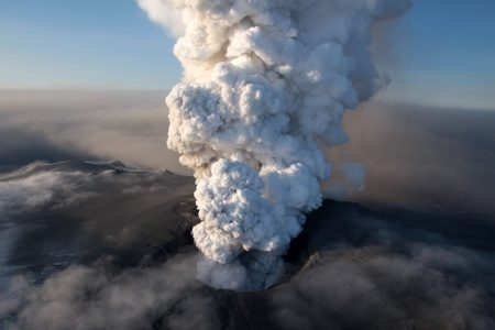 No, the giant Katla volcano in Iceland isn't about to erupt.