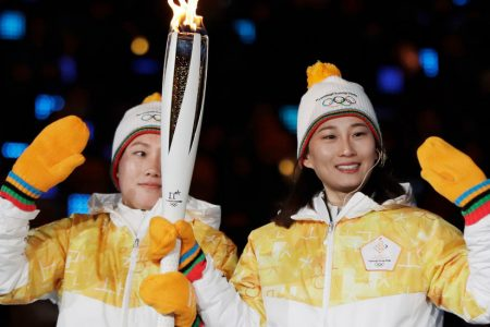 North and South Korea Plan to Jointly Bid on 2032 Summer Olympics