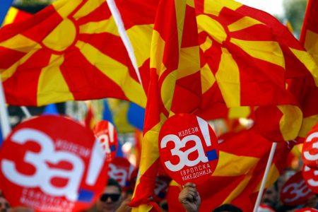 Will Macedonia Change its Name? Voters Hope to End Greece Dispute and Win EU and NATO Membership