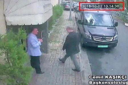 Turkish Officials Say Khashoggi Was Killed on Order of Saudi Leadership