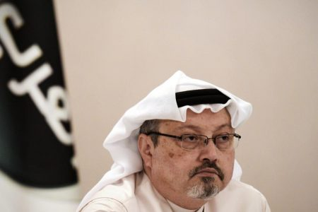 Jamal Khashoggi disappearance: Saudis say results of internal probe will be revealed soon