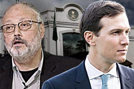 Jared Kushner 'Deeply Involved' In White House Response To Khashoggi's Disappearance