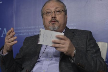 Saudi Official Provides New Version Of Jamal Khashoggi's Death