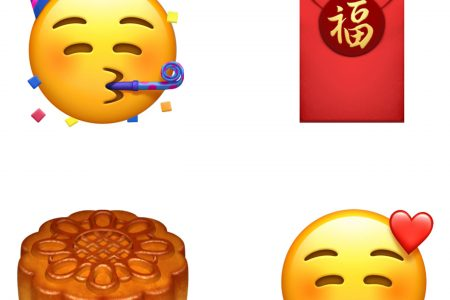 Get ready for some llama and bagel emojis: Apple's adding 70 new icons in iOS 12.1 update