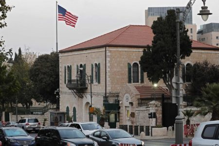 US Closing Jerusalem Consulate That Oversees Ties With Palestinians