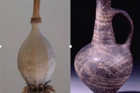 Ancient 3000-year-old container found with traces of opium