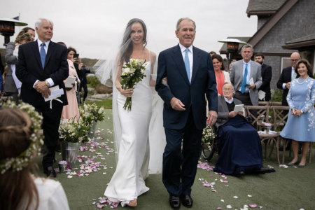 "Former first daughter Barbara Bush gets married in ""very secret wedding"""