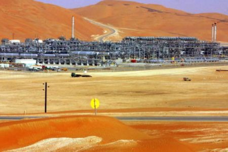Saudi Arabia in talks to cut oil output after US waivers hit prices