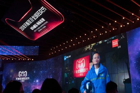 Alibaba smashes through Singles Day sales record — with hours to go before midnight
