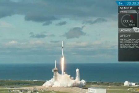 SpaceX launches Qatari communications satellite