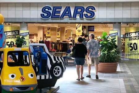Another 40 Sears, Kmart stores closing: See the list