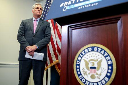 McCarthy announces bid for minority leader