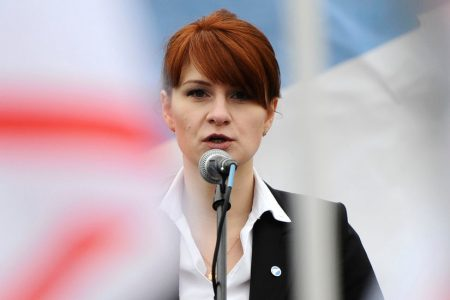 Maria Butina Pleads Guilty to Being Part of a Russian Effort to Influence Conservatives – The New York Times