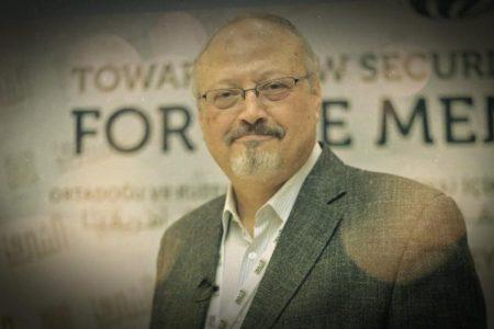 Saudi crown prince 'ordered, monitored' killing of Khashoggi, Corker says – CNN