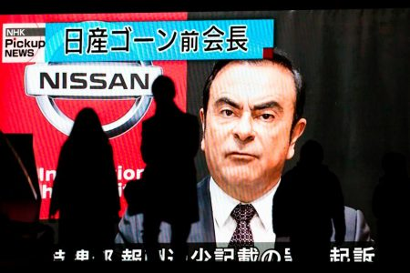 Carlos Ghosn: Prosecutors move to keep ex-Nissan chief in jail over Christmas – CNN