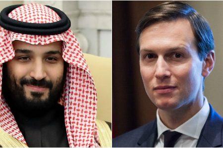Jared Kushner reportedly gave the Saudi crown prince advice on how to 'weather the storm' after Jamal Khashoggi's killing – Business Insider