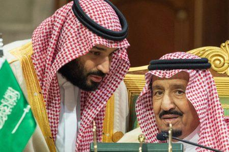 Saudi Arabia Strongly Rebukes U.S. Senate's 'Interference' In Kingdom – HuffPost