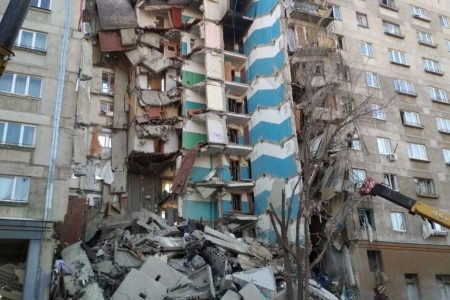 Suspected Gas Explosion in Russia Kills at Least 3 – TIME