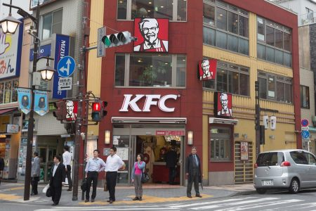 Christmas with KFC? Man who popularized Japanese tradition claims he regrets his 'lie' – Fox News