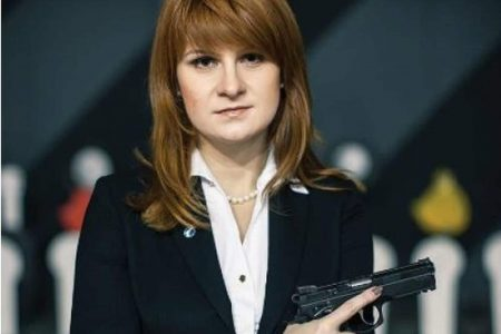 Alleged Russian agent Maria Butina poised to plead guilty in case involving suspected Kremlin attempts to influence NRA – The Washington Post