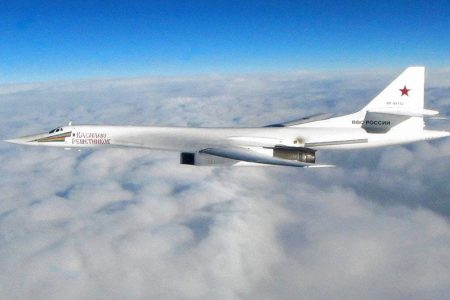 Russia mum after sending 2 nuclear-capable bombers to Venezuela – Fox News