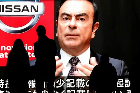 Ousted Nissan's chairman Carlos Ghosn was paid $8 million last year by a Dutch entity: WSJ – CNBC