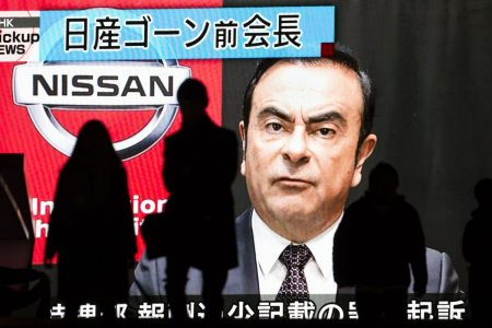 Nissan says co-operating with SEC inquiry after report of probe on exec pay – CNBC