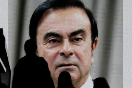 Carlos Ghosn, Former Nissan Chairman, Is Denied Bail in Japan – The New York Times