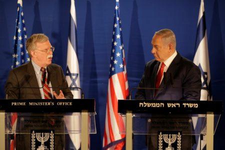 US will 'assure' Israel's security before Syria pullout – Aljazeera.com