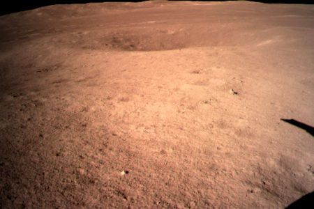 Chinese spacecraft makes first landing on moon's far side – Fox News