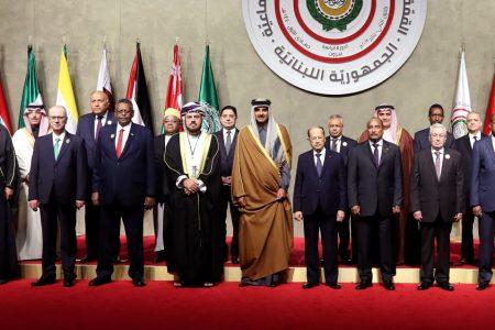 Beirut summit: Arab leaders discuss free trade, Syria refugees – Aljazeera.com