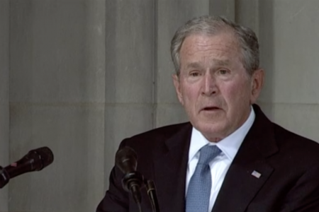 George W. Bush calls for an end to the shutdown through pizza deliveries – CBS News